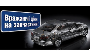 Запчасти на седан Hyundai Sonata по акционным ценам