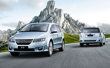 В BYD заявляют о мировом лидерстве в сегменте эко-автомобилей