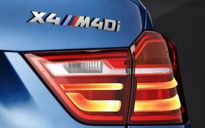 BMW показала «заряженную» версию кроссовера X4
