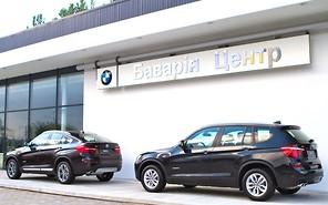 В Виннице открылся первый дилерский центр BMW