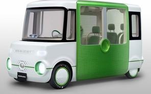 В Daihatsu разработали автомобиль для людей с ограниченными возможностями