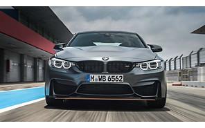BMW представили свой самый быстрый серийный автомобиль