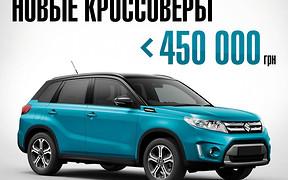 Рейтинг кроссоверов стоимостью до 450 000 грн.