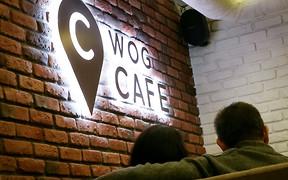 WOG CAFE: новое заведение в сердце столицы