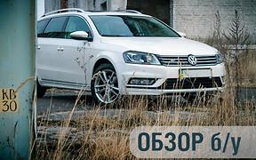 Обзор VW Passat B7 Variant R-Line: Народный эксклюзив