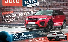 ТОП-10 самых продаваемые автомобилей в мире. Тест-драйв Range Rover Evoque.
