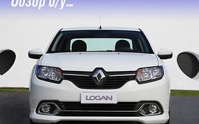 Обзор б/у Renault Logan (II): Тесно, зато интересно