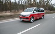 Тест-драйв VW Multivan