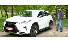 Видимая агрессия: Видео-тест Lexus RX 200t
