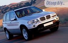 Обзор BMW X5 (E53): Настоящий квест