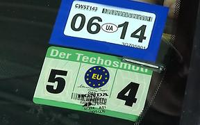 Ближе к ЕС: Техосмотр возвращается