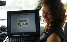 В Украине заменят билеты для сдачи экзамена по ПДД