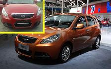 Концепт-кар ZAZ Slavuta Nova оказался серийной китайской машиной