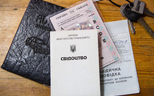 Ближе к ЕС: Новые документы для водителей