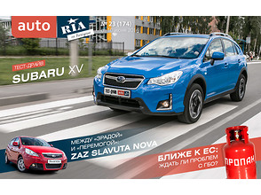 Онлайн-журнал: Между «зрадой» и «перемогой»: ZAZ Slavuta Nova.  Есть просвет: Тест-драйв Subaru XV.