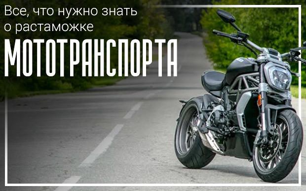 Сертификация бу мотоциклов обезательная сертификация