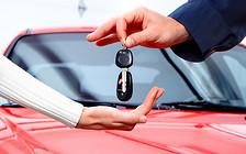 Продажа б/у автомобилей – новые возможности