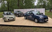 Попытка номер два: АвтоВАЗ представил прототип электромобиля Lada Vesta