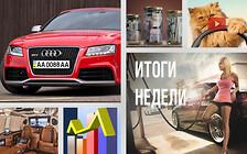 Важное за неделю: Первая регистрация, цены на бензин падают, какие новые авто покупают украинцы и лучшие видеоролики