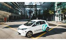 Первый пошел: В Сингапуре появились такси-беспилотники