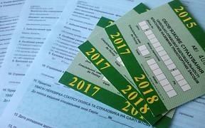 Полиция хочет рассылать «письма счастья» владельцам незастрахованных автомобилей