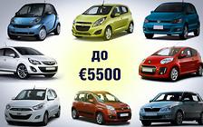 Какие авто дешевле €5500 можно пригнать по новым правилам?