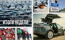 Важное за неделю: Украинские гонщики ускорились на 500%, обстановка с ценами на топливо, Tesla Model X и 10 б/у авто, продающихся лучше всех