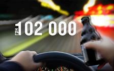 Пьянству бой, да еще какой: Депутаты предлагают повысить штрафы еще больше, до 102 000 грн.