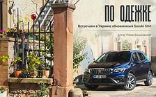 Автомобиль недели: Обновленный Suzuki SX4