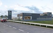 В Киеве построят новый дилерский центр Jaguar Land Rover