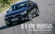 Не к чему придраться: Тест-драйв Toyota Camry