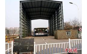 Революционный автобус-тоннель пылится на складе