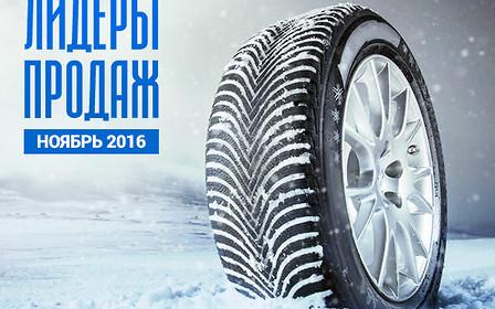 Какие автотовары покупали украинские автомобилисты в ноябре? И что можно положить под новогоднюю елочку