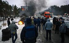 Блокирование въездов в Киев: Мнения и комментарии. Не забудьте высказаться!