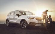 Видео: Новый кроссовер Opel Crossland X во всей красе