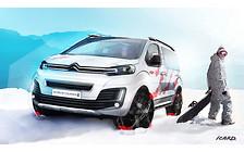 Что покажут в Женеве: Citroën представит свой Ё