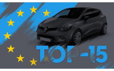 15 автомобилей, похитивших сердца жителей Европы