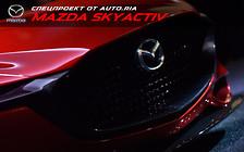 Модельный ряд Mazda: Цены и ценности