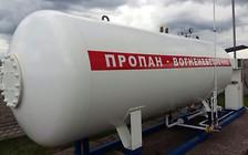 Полного разблокирования поставок сжиженного газа не произошло