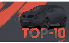 Рейтинг: Топ-10 самых продаваемых б/у кроссоверов года