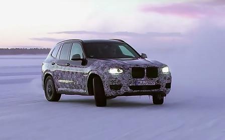 BMW испытывает новый X3 холодом