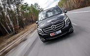 Тест-драйв Mercedes-Benz V250d 4Matic: Класс — буржуазия