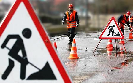 Депутаты предлагают строить дороги в каждом городе так, как в Киеве