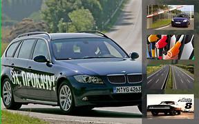 Важное за неделю: Растаможенные авто против нерастаможенных, подорожание топлива, новый автобан и Форсаж-8
