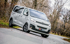 Тест-драйв Citroen SpaceTourer: Управляемое пространство