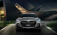 Кроссовер Chevrolet FNR-X: Camaro для бездорожья