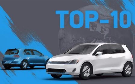 Самые продаваемые в мире авто-2017