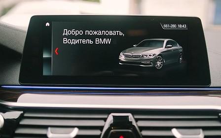 Спеціальні пропозиції від офіційного дилера BMW - Ідеал М.