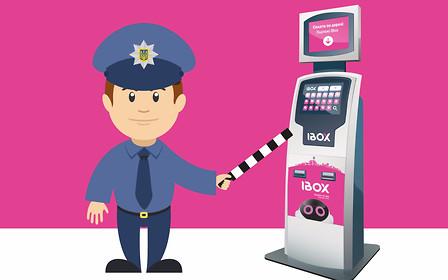 Штрафы можно оплачивать наличными в терминалах IBox – без ограничений скорости