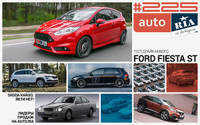 Онлайн-журнал: Кроссовер Karoq вместо Skoda Yeti, горячий Ford Fiesta ST, непредсказуемый Peugeot 3008 и лидеры продаж на AUTO.RIA